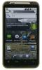 HTC H400