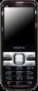 Nokia С-5 3 сим - черный