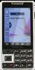 Nokia E89 - черный