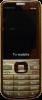 Nokia 67 без TV 2 АКБ - черно-золотой