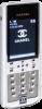 Chanel N5 (на оригинал плате Nokia) - серый
