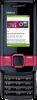 Nokia 7100 - черный