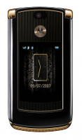 Motorola RAZR2 V8 Luxury Edition (черный, шоколад, сваровски)