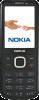 Nokia 6700 Classic Black BT - оригинал