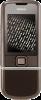 Nokia 8800 Sapphire Arte Brown - оригинал