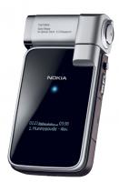 Nokia N93i - серебристый