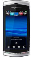 Sony Ericsson Vivaz (U5i) - серебряный