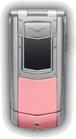 Vertu Constellation Ayxta - розовый, финский