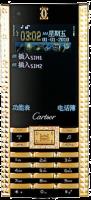 Cartier V8 Gold