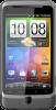 HTC A - 5000 - серый