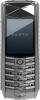 Vertu Ascent 2010 - коричневый