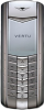 Vertu Ascent Strawberry